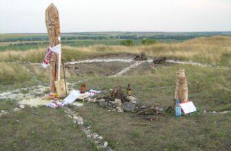 Савур Могила святилище