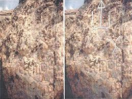 каменные могилы Надпись