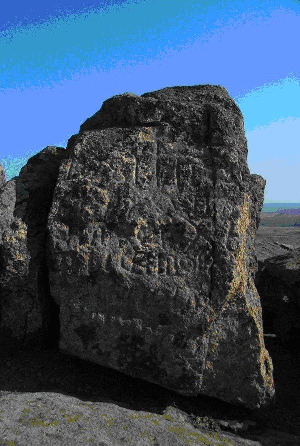 Надпись на камне каменные могилы