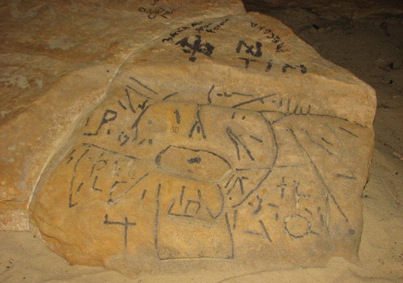 Петроглифы каменной могилы
