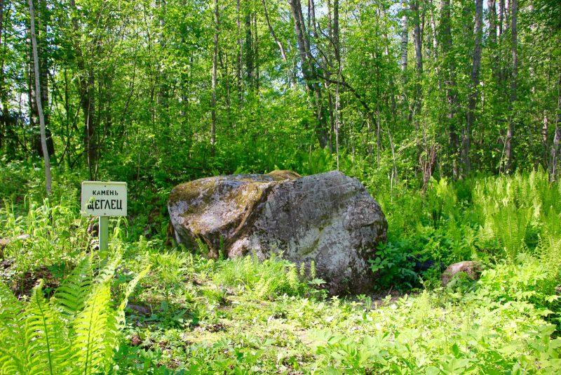Щеглец-Камень