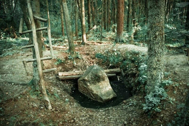 «Змеиный Камень» у Деревни Шатур