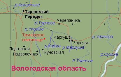 Тиуновское Святилище