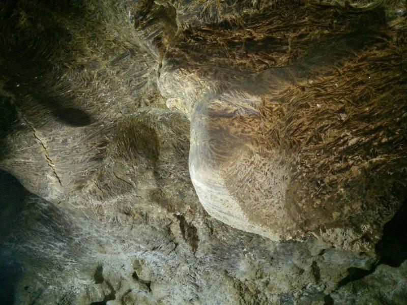 Пещера Кристаллическая
