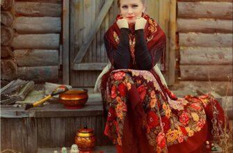 Юбка в славянской культуре