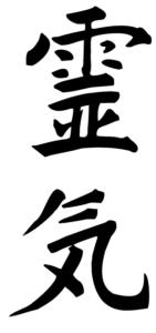 Символ Рэй Ки