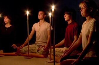 Тратака - медитация на свечу