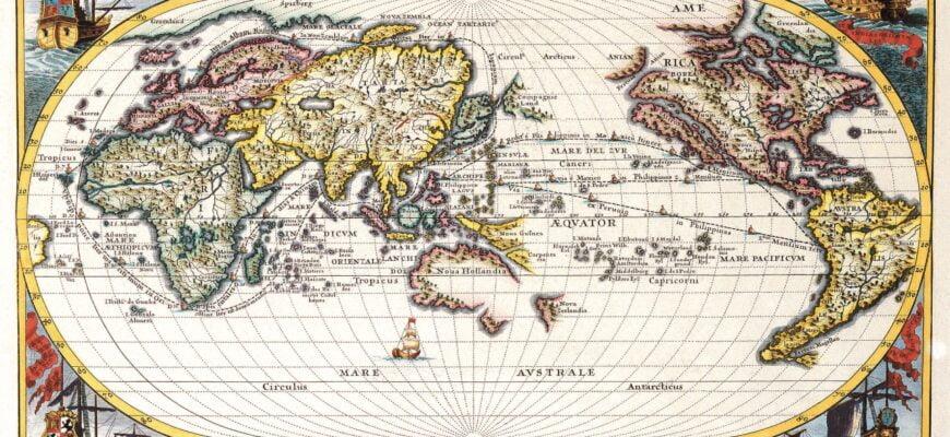 Атлас Мира средневековый