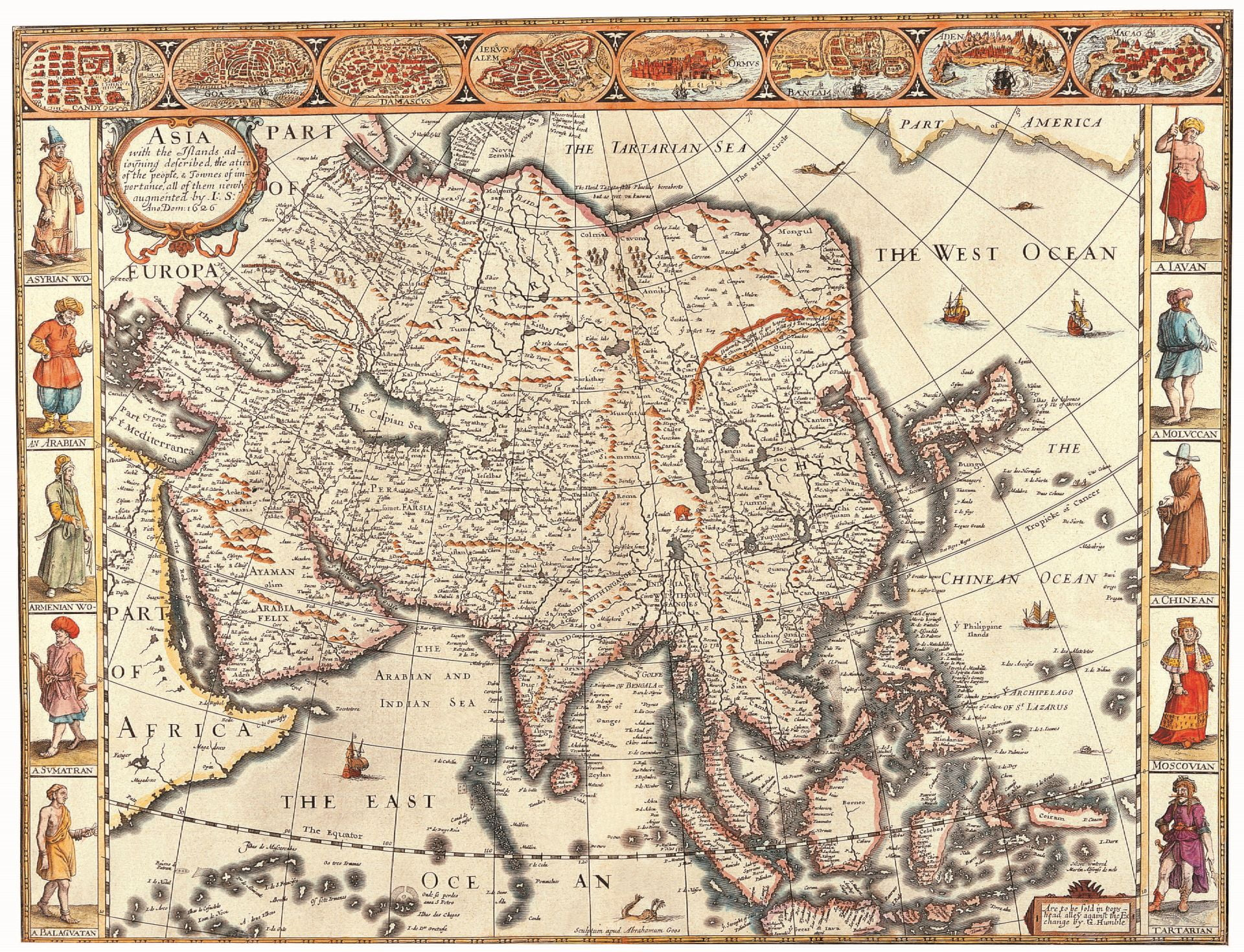 Карта Азии средневековая