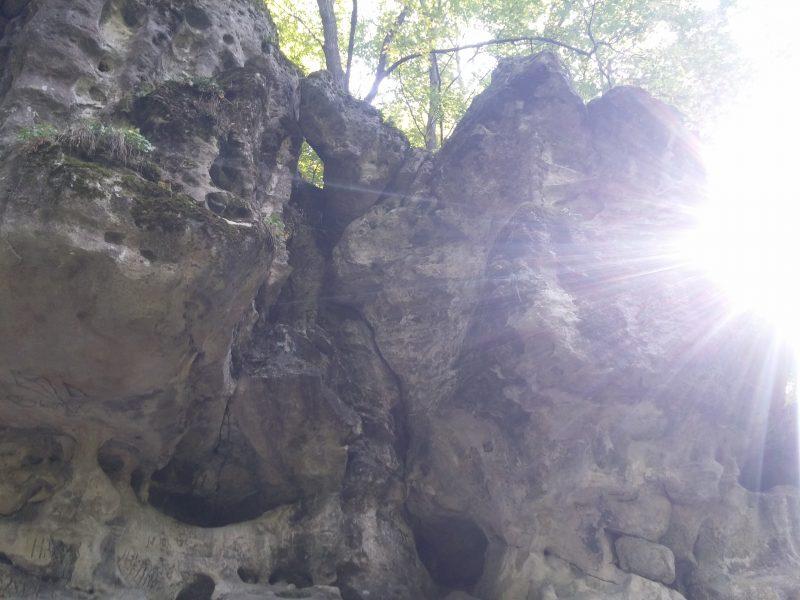 пещера прийма