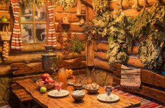 Славянские банные ритуалы
