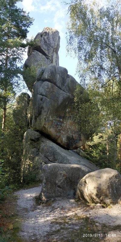 Спасский камень