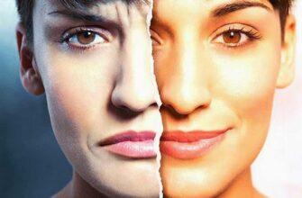 Удалить элемент: влияние эмоций на здоровье влияние эмоций на здоровье
