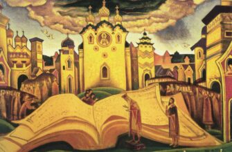 книги древних славян
