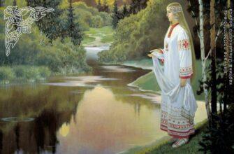 славянские реки