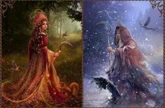 Славянские богини