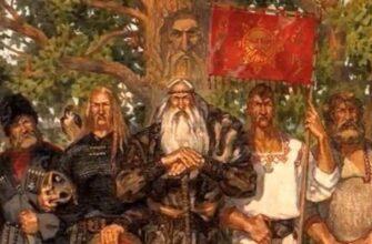 традиции древних славян